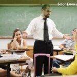 педагогические способности это