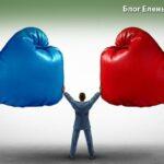 актуальный и базовый конфликт