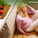 панические атаки во время беременности