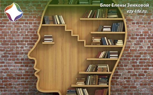 бесплатные книги по психологии