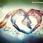Безусловная любовь что это такое
