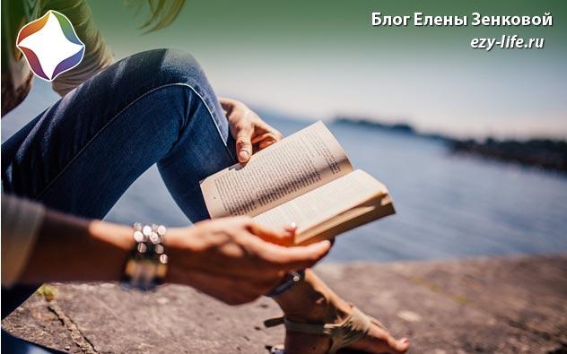 лучшие книги о жизни