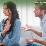 как вызвать чувство вины у мужчины