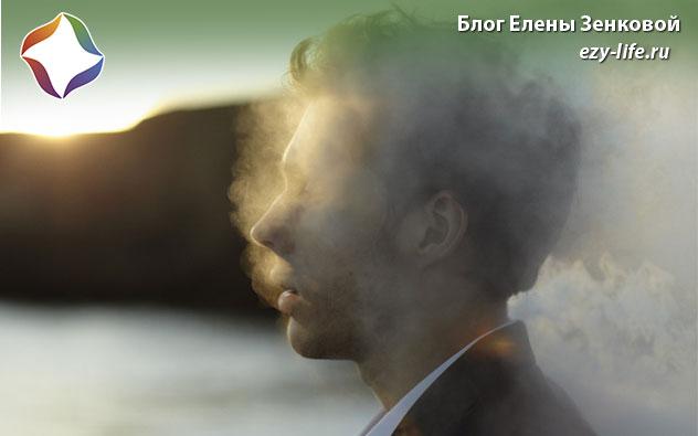 Эмоциональное выгорание как бороться