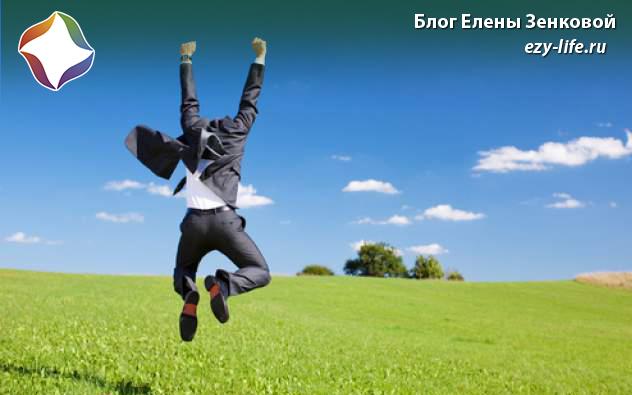 Как быть энергичным весь день