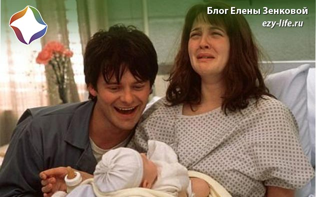 жалею что родила ребенка
