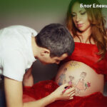 Жена беременна что делать мужу