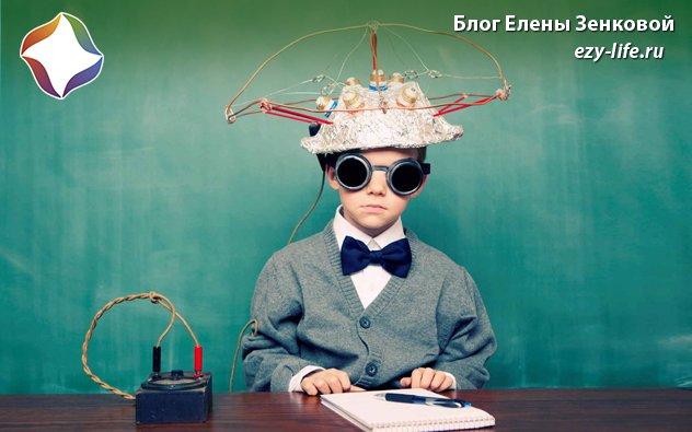 как стать интеллектуально развитым
