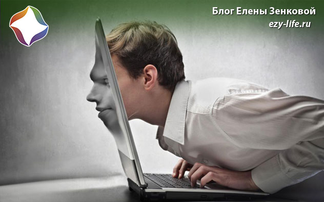 как избавиться от интернет зависимости