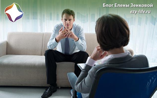 интервью в психологии это