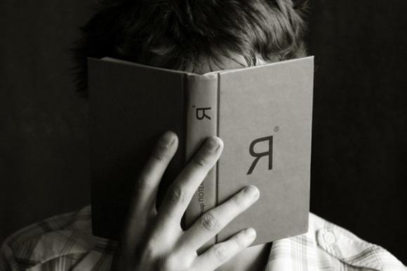 прикрылся книгой