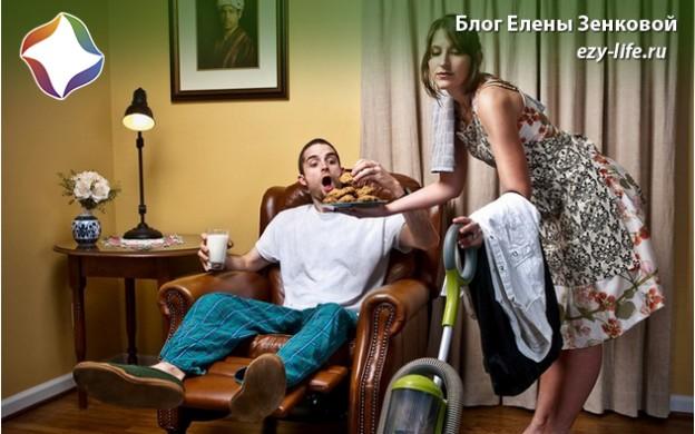 Реальное фото мужа и жены
