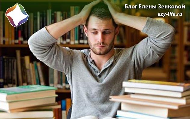 книги по женской психологии для мужчин