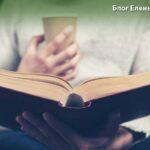 книги по психологии взаимоотношений