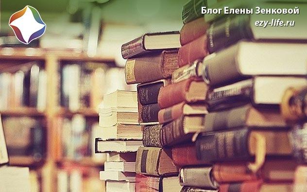 Научные книги которые стоит прочитать