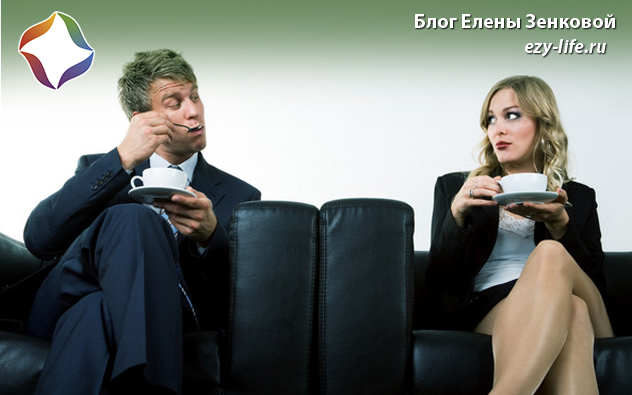 Как ведет себя влюбленный начальник