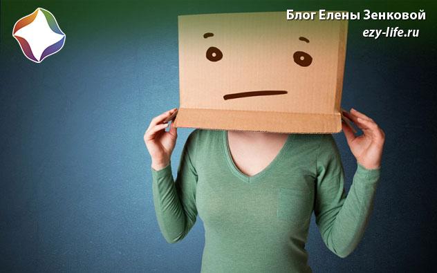 как научиться принимать решения и перестать сомневаться