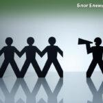мотивация и стимулирование персонала