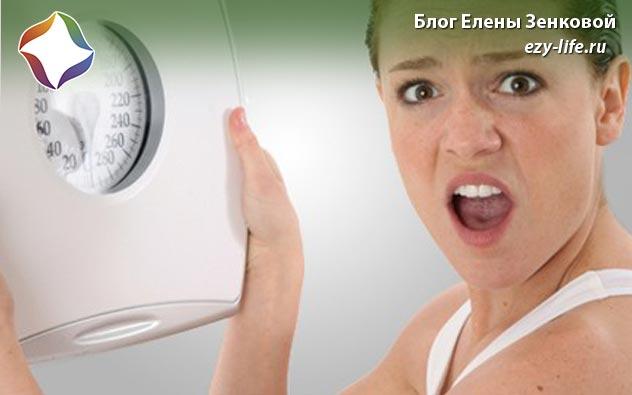 как мотивировать себя на похудение