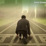 Мотивация в психологии