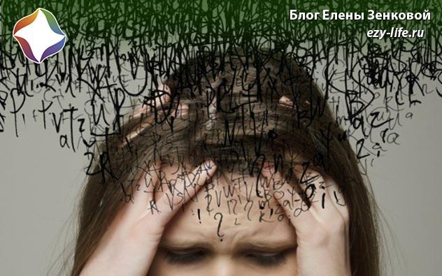отличие невроза от депрессии