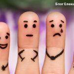 Что делать если друзья тебя не уважают