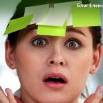 тренировка памяти у взрослых