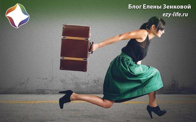 девушка бежит с чемоданом