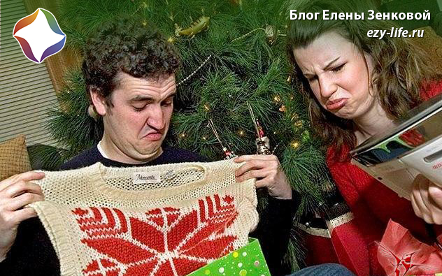не приятные подарки