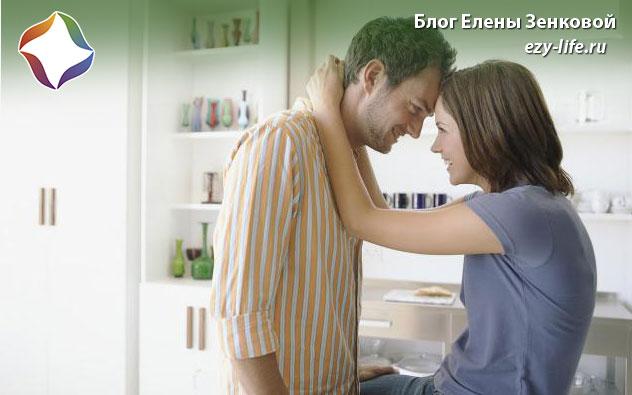 Как подбодрить мужчину