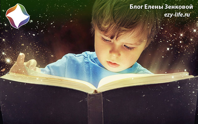 поучительные сказки для детей