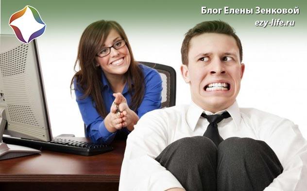 как не реагировать на провокации на работе
