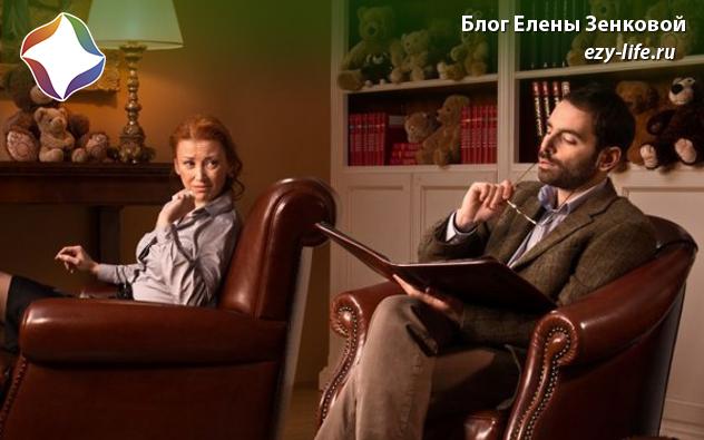 в чем разница между психотерапевтом и психологом