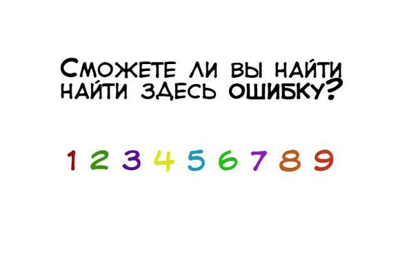задачка