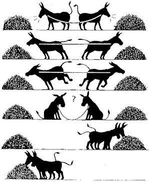 решение конфликта