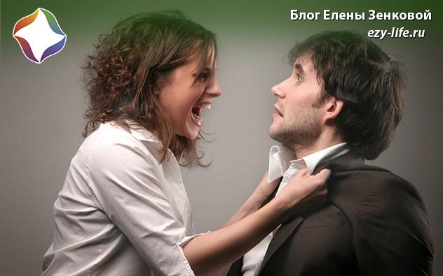 Как вызвать ревность у жены