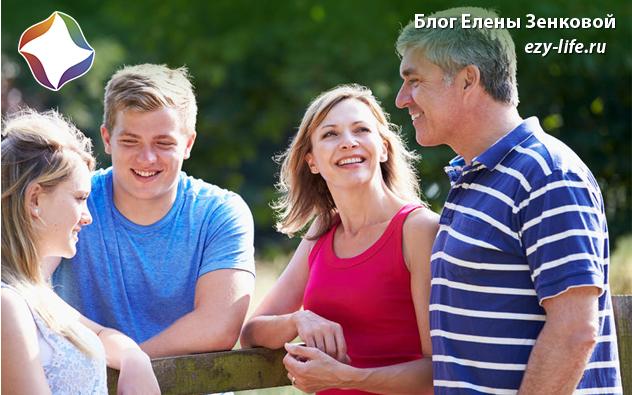 разговор с родителями