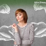 эмоциональная устойчивость