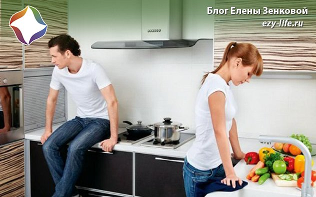 жена не любит мужа