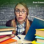 как избавиться от стресса перед экзаменом