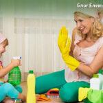 аккуратный и опрятный ребенок