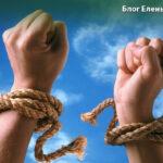 избавление от вредных привычек