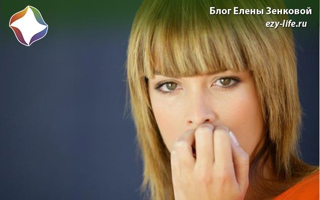 Как избавиться от чувства вины и должности к маме