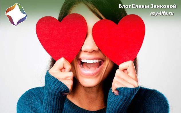 как проверить любовь девушки