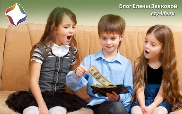 Как отучить ребенка брать без спросу висели над