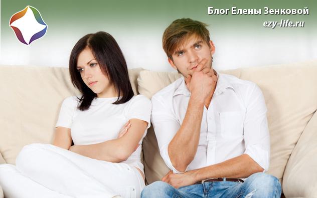 Можно ли жить без любви в браке