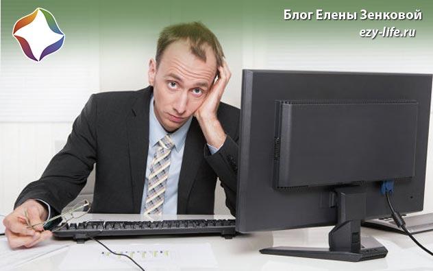 Чем заняться за компьютером, когда скучно