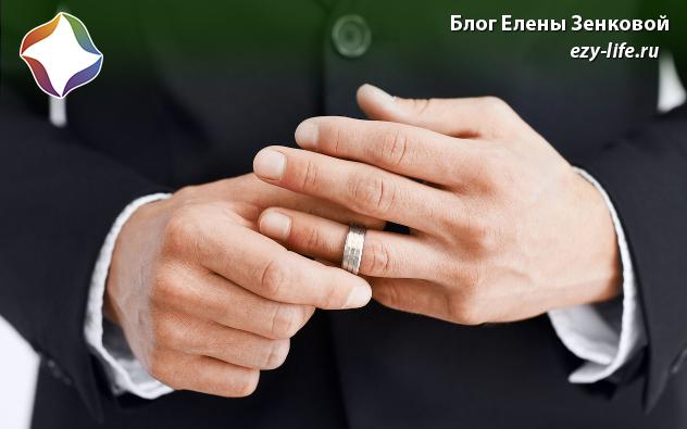 как заинтересовать женатого