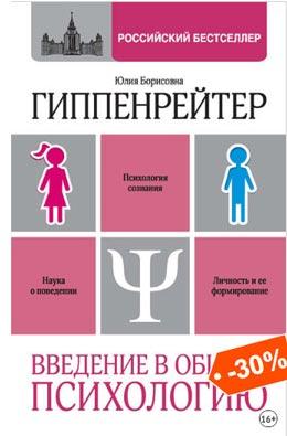 Подборка книг про психологию человека, которые действительно заслуживают внимания