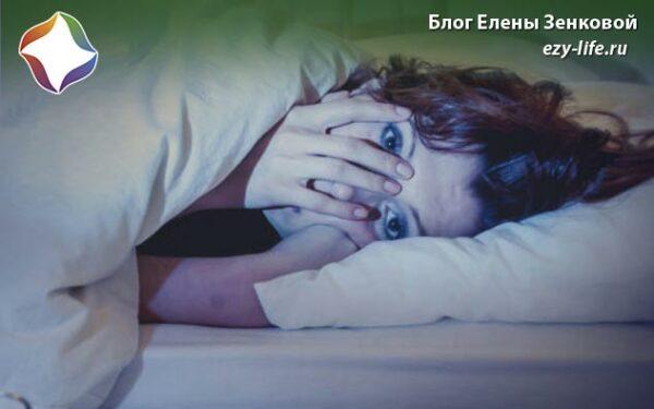 плохо сплю каждую ночь